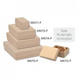 Κουτιά κοσμημάτων σειρά ΜΚΠ...